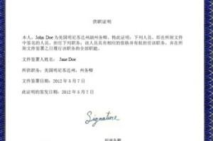 Sample Mandarin Translation
